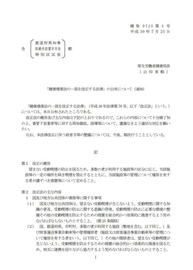 f:id:as-daigaku23:20180927122659j:plain
