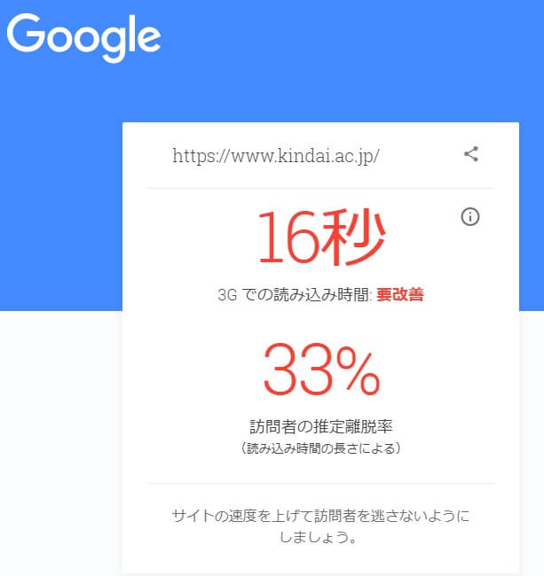 f:id:as-daigaku23:20190305134113j:plain