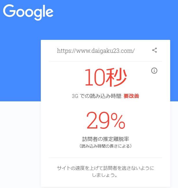 f:id:as-daigaku23:20190305134132j:plain