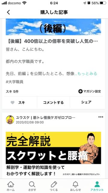 f:id:as-daigaku23:20200306144131p:plain