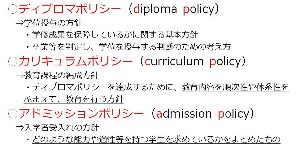 f:id:as-daigaku23:20200624112547j:plain