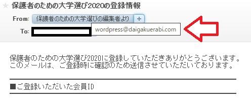 f:id:as-daigaku23:20201008163959j:plain