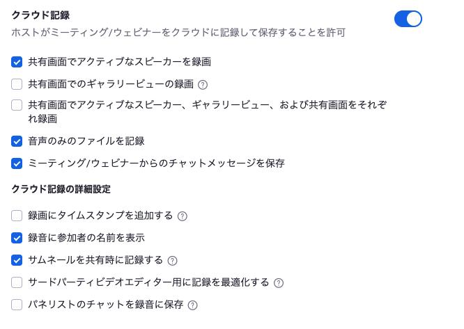 f:id:as-daigaku23:20210220094345p:plain