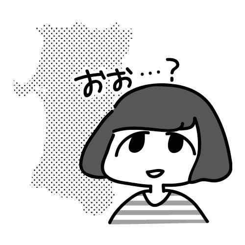f:id:as-yokotsuka:20170713022953p:plain