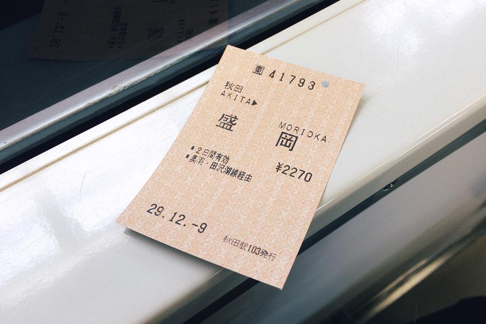 f:id:as-yokotsuka:20171212133455j:plain