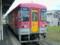 北条鉄道 フラワ2000型 粟生にて
