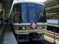 [headmark][JR西日本][阪和線]221系 白浜パンダPRヘッドマーク2002春 和歌山