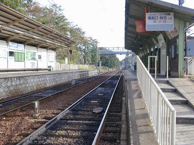 個別「[station][叡山電鉄][京都...