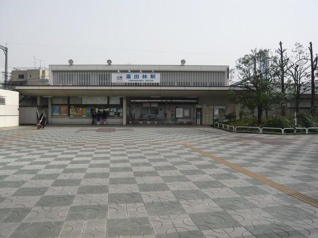 富田林駅北口