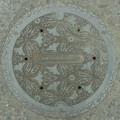 [manholecover][和歌山県]橋本市・彩の台にて 雨水マンホールのふた