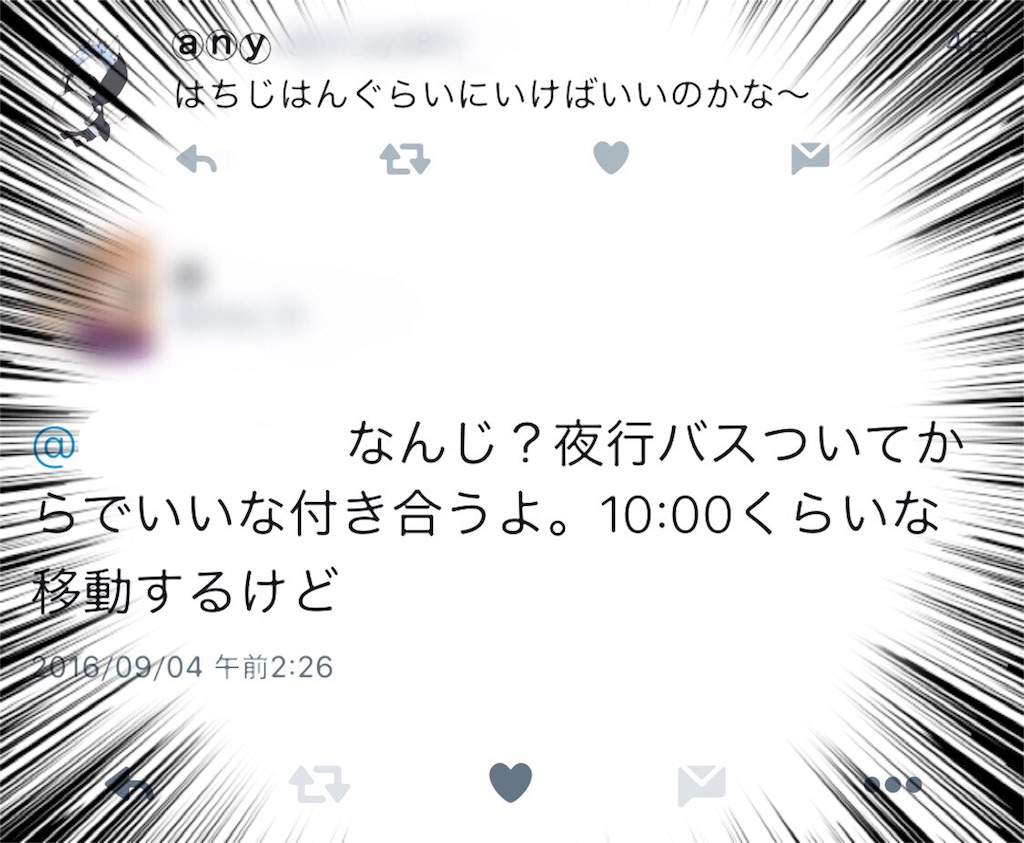 f:id:as7n3yu:20160908135046j:image
