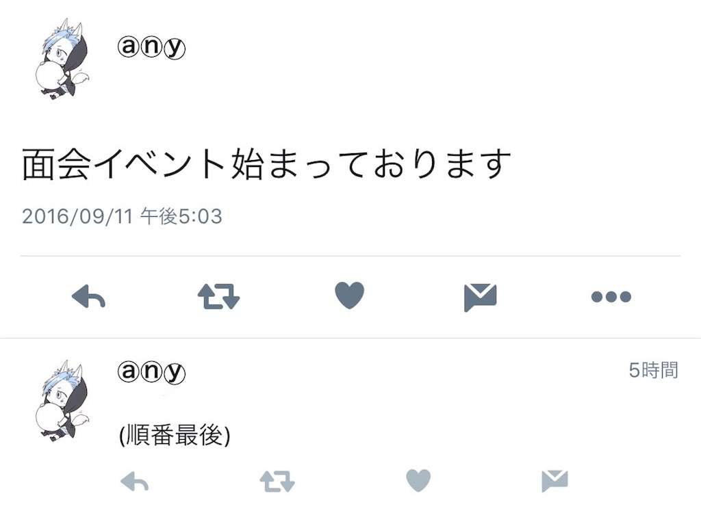 f:id:as7n3yu:20160911232727j:image