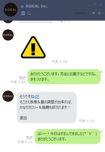 f:id:asa-fit:20190120215846p:plain