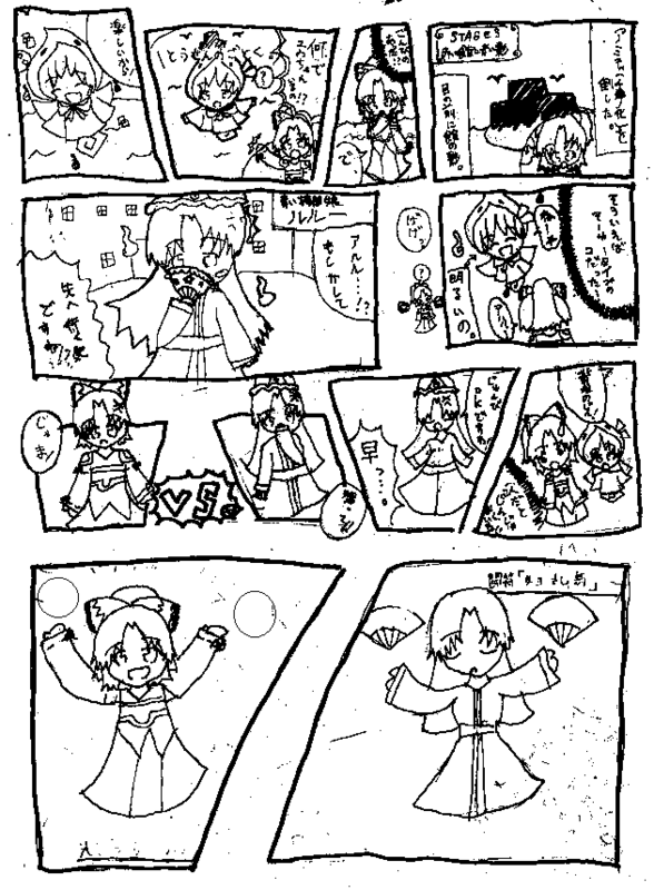 f:id:asa-iro:20130523193144p:plain