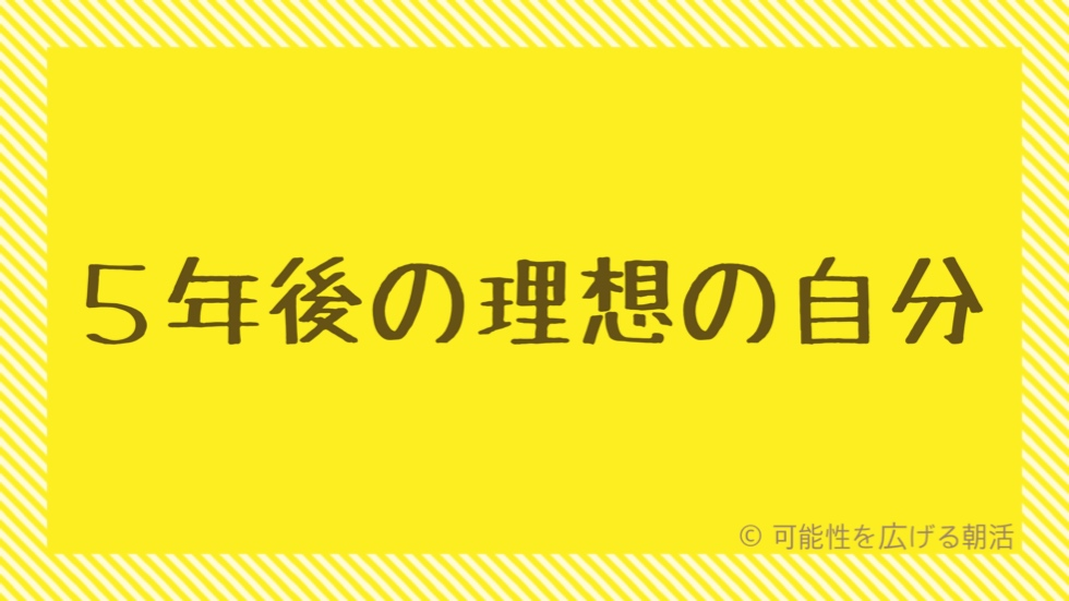 f:id:asa-katsu:20170118114205j:plain
