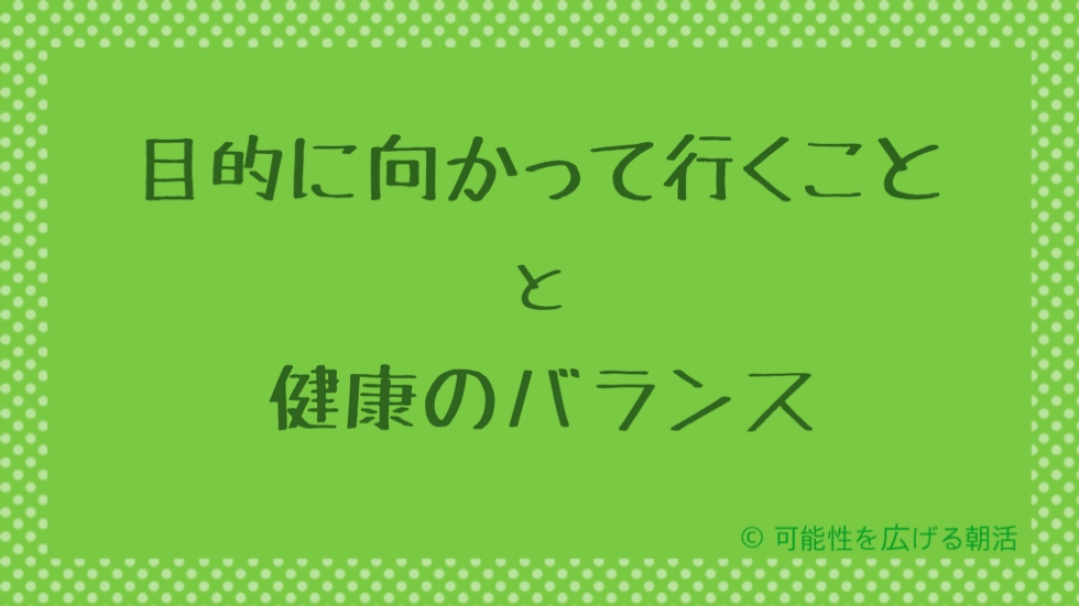 f:id:asa-katsu:20170125112756j:plain