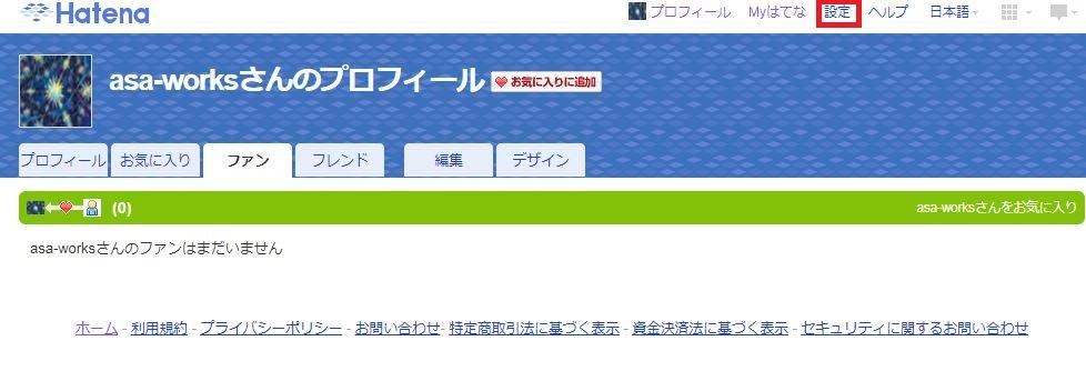 f:id:asa-works:20170626115350j:plain