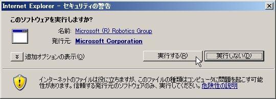 f:id:asa0808:20081120073640j:image