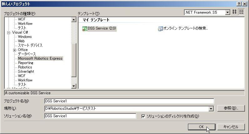 f:id:asa0808:20081202075440j:image:w780:h422