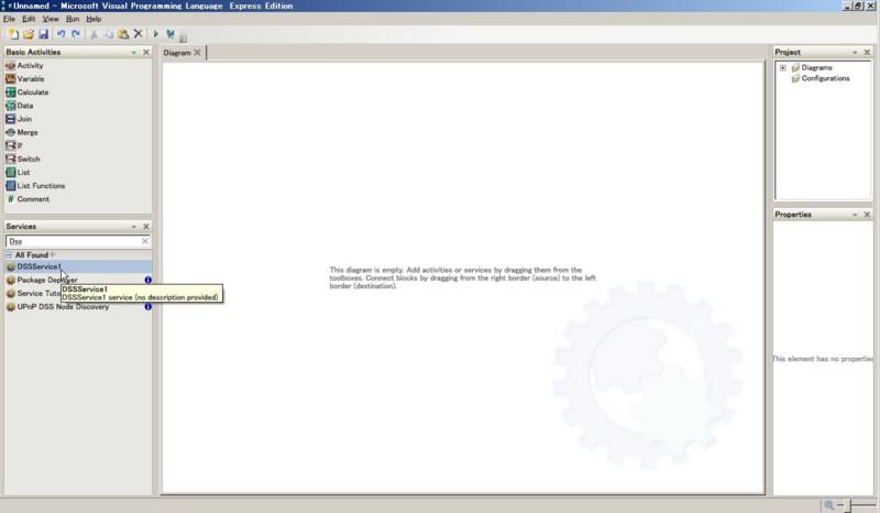 f:id:asa0808:20081202075445j:image:w780:h454