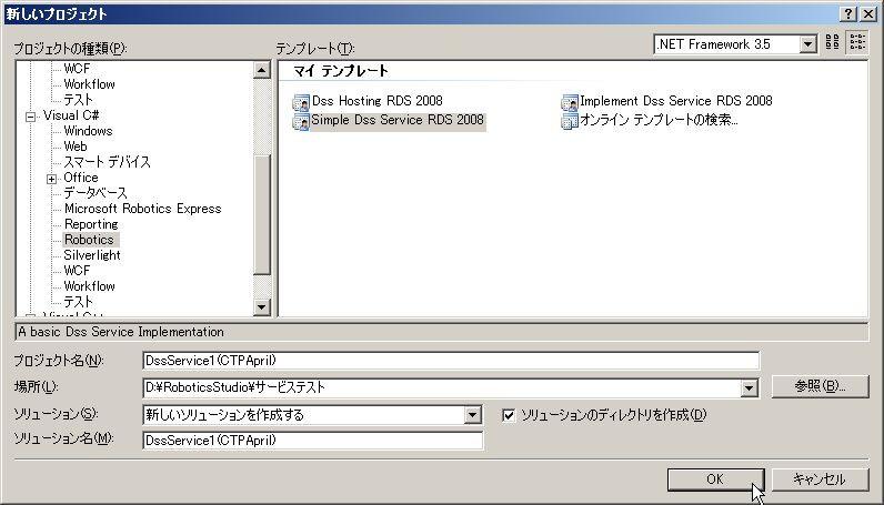 f:id:asa0808:20081202075447j:image:w780:h422