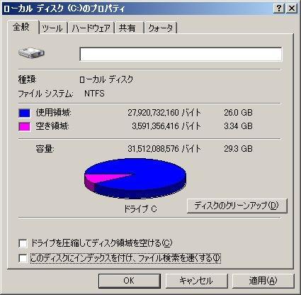 f:id:asa0808:20081203234846j:image