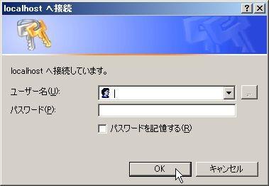f:id:asa0808:20090101150216j:image