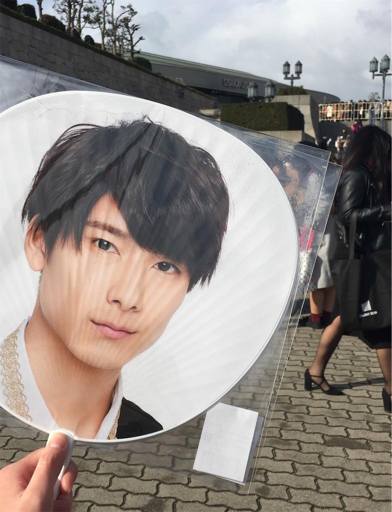f:id:asa5han_da1suki:20180113193014j:image