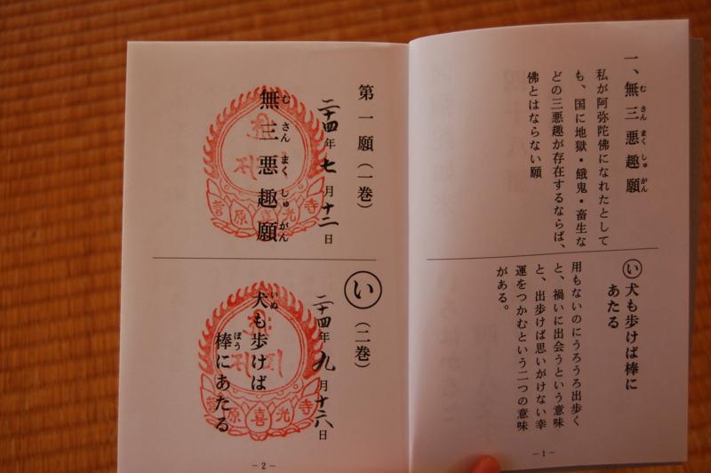 f:id:asa67kin:20121206114044j:image:w360