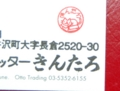 20130418094318