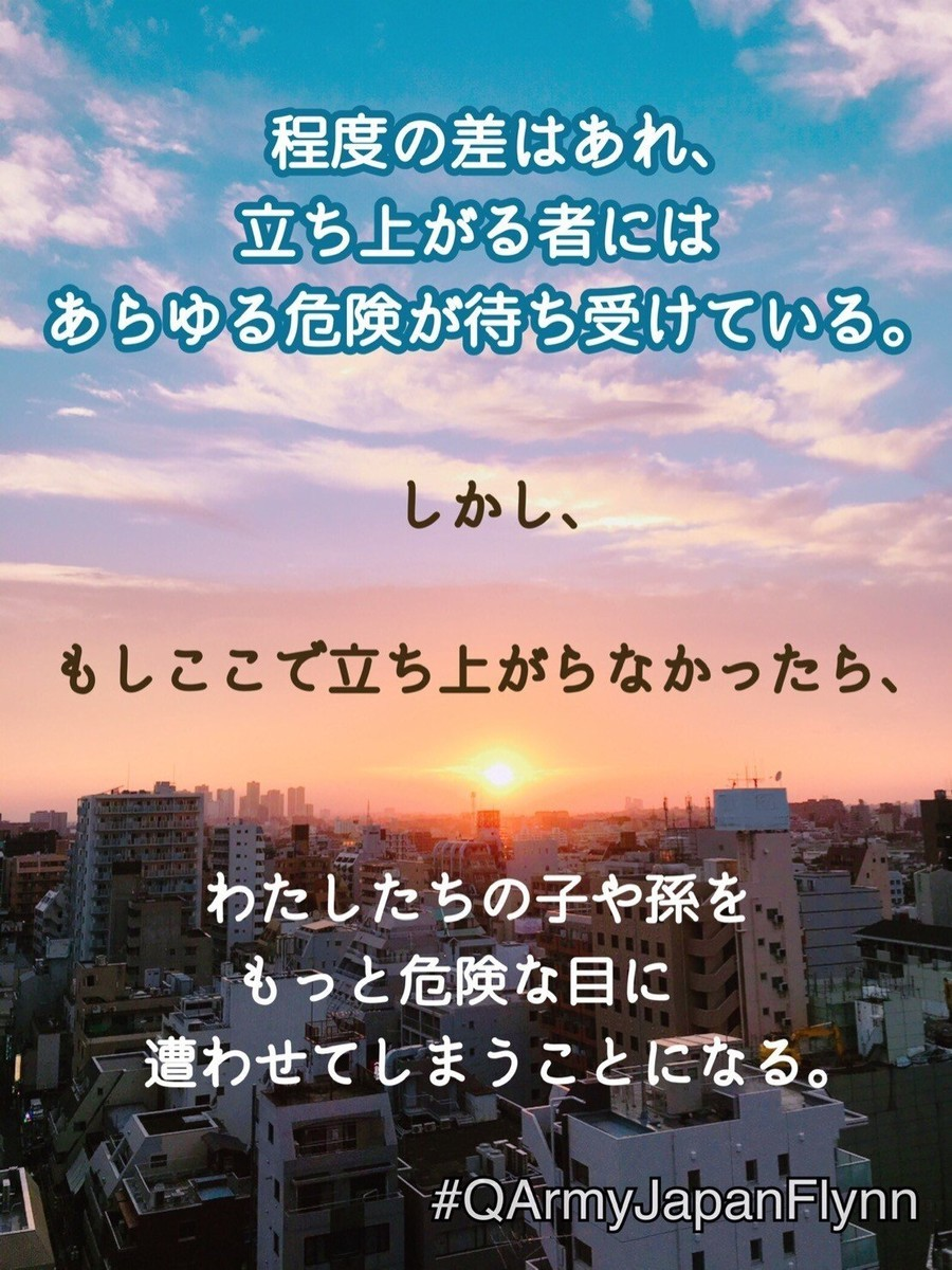 f:id:asa6fuji:20210317085814j:plain