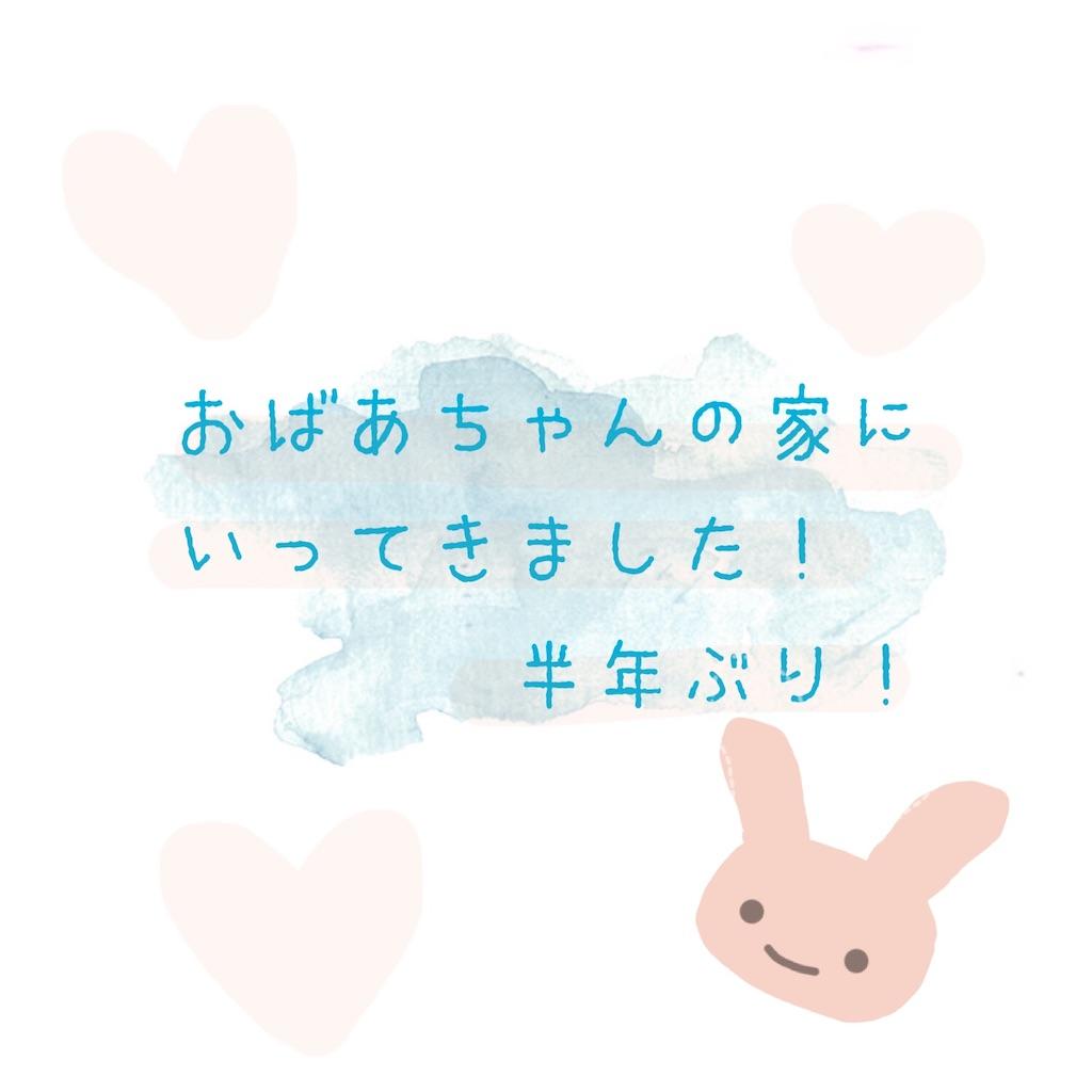 f:id:asaasa2134:20200923201600j:image
