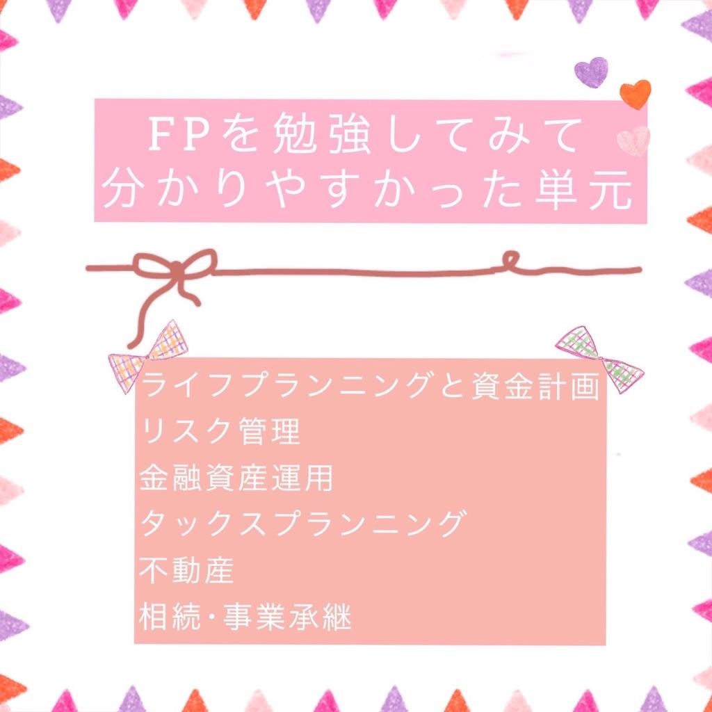 f:id:asaasa2134:20200927120753j:image