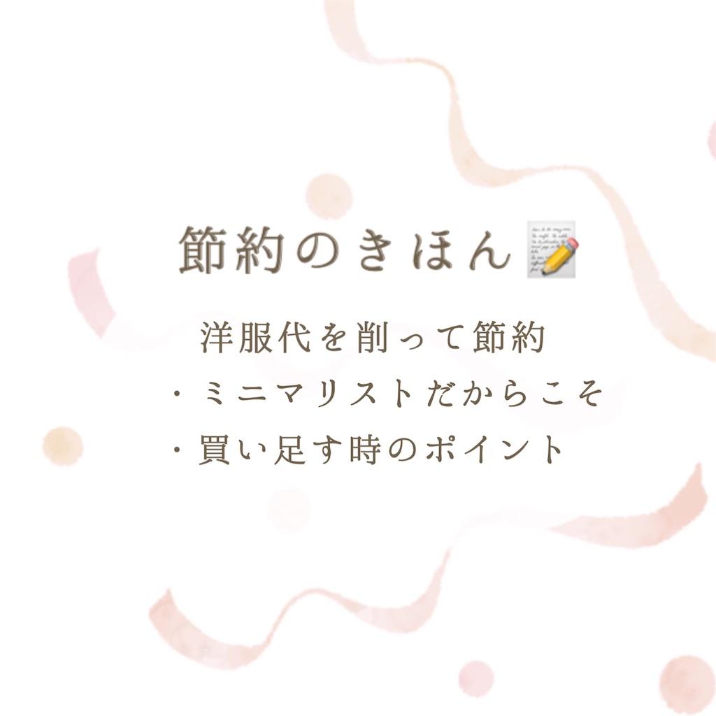 f:id:asaasa2134:20210109201257j:image
