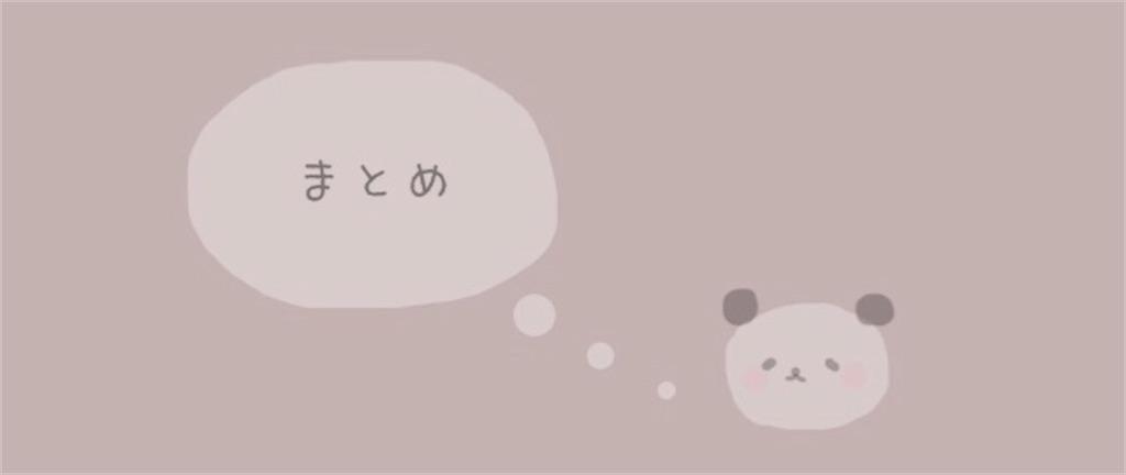 f:id:asaasa2134:20210225070948j:image