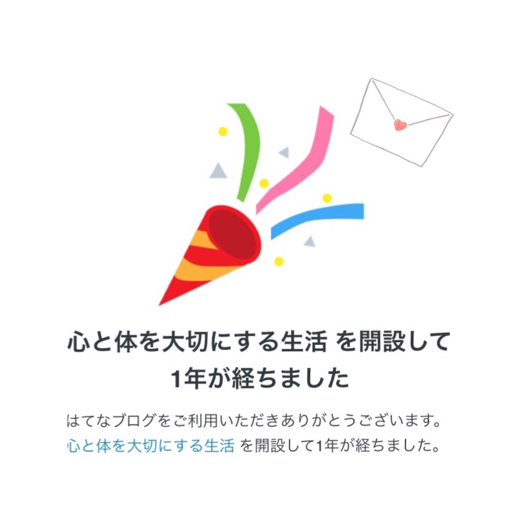 f:id:asaasa2134:20210504140251j:image