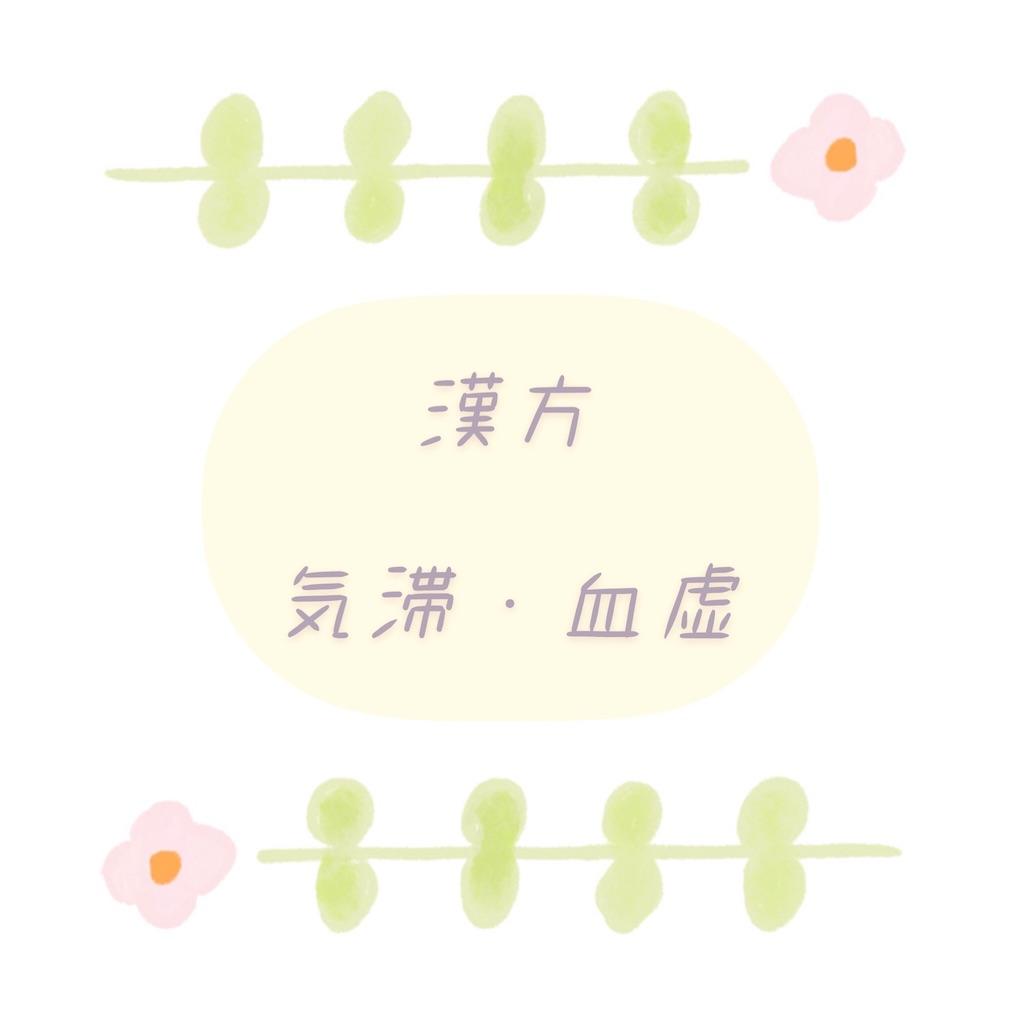 f:id:asaasa2134:20210722184546j:image