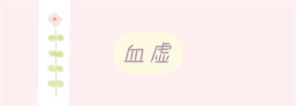 f:id:asaasa2134:20210722185148j:image