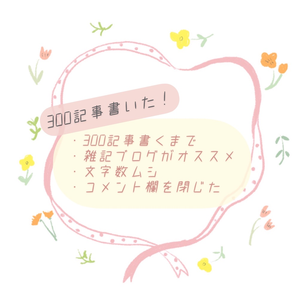 f:id:asaasa2134:20210722194522j:image