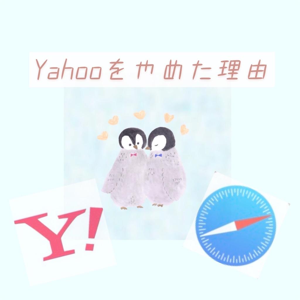 f:id:asaasa2134:20210802171006j:image