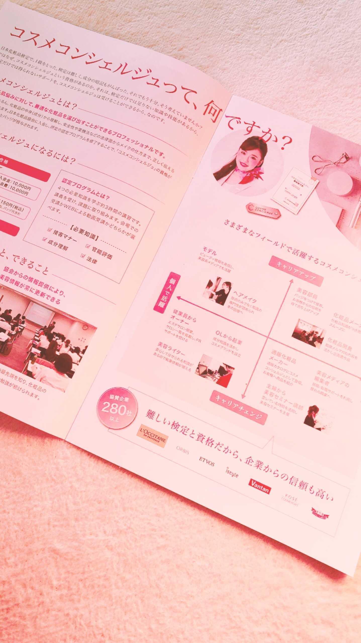 f:id:asaasakorokoro:20200105161716j:image