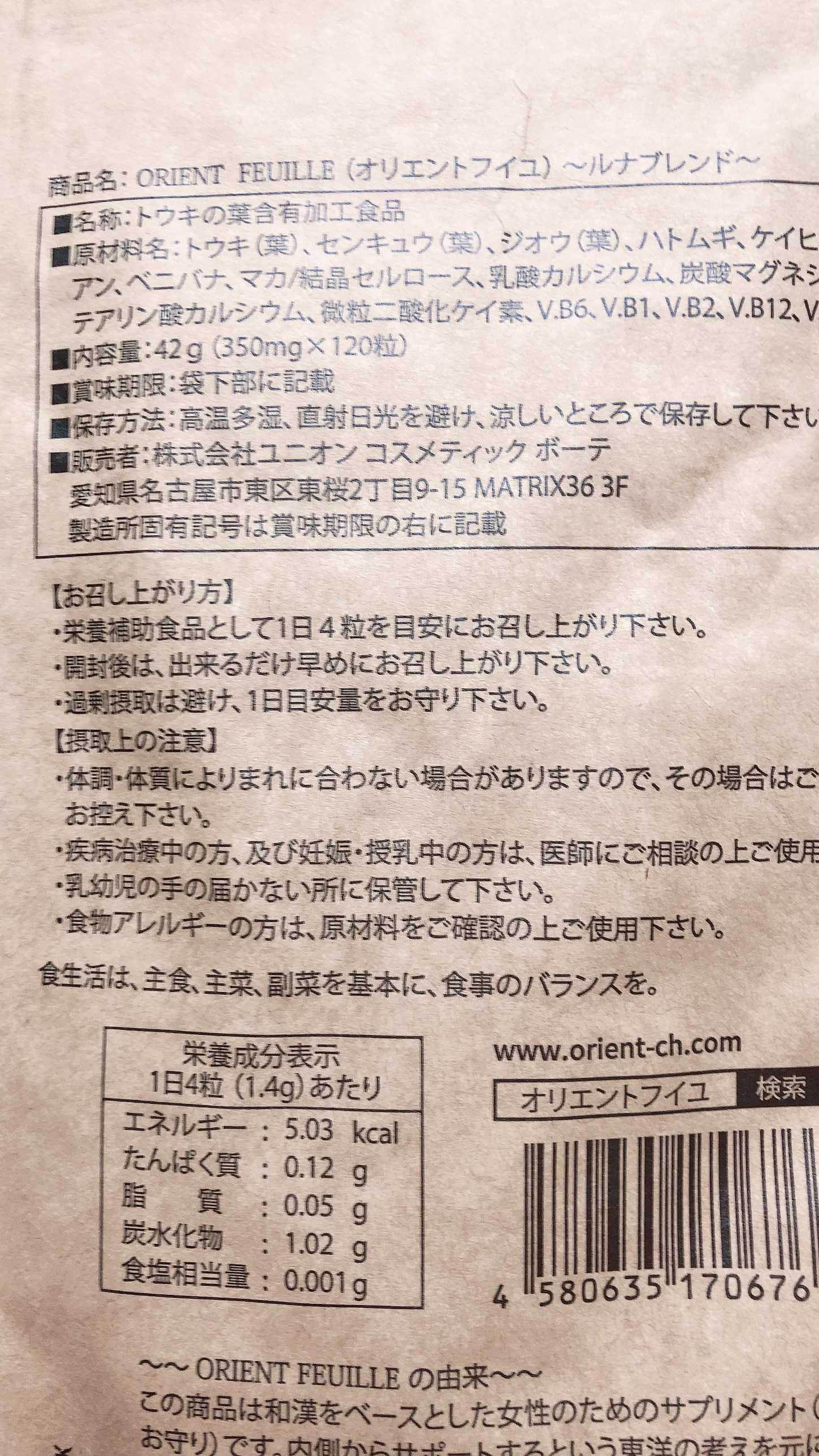 f:id:asaasakorokoro:20200113005041j:image