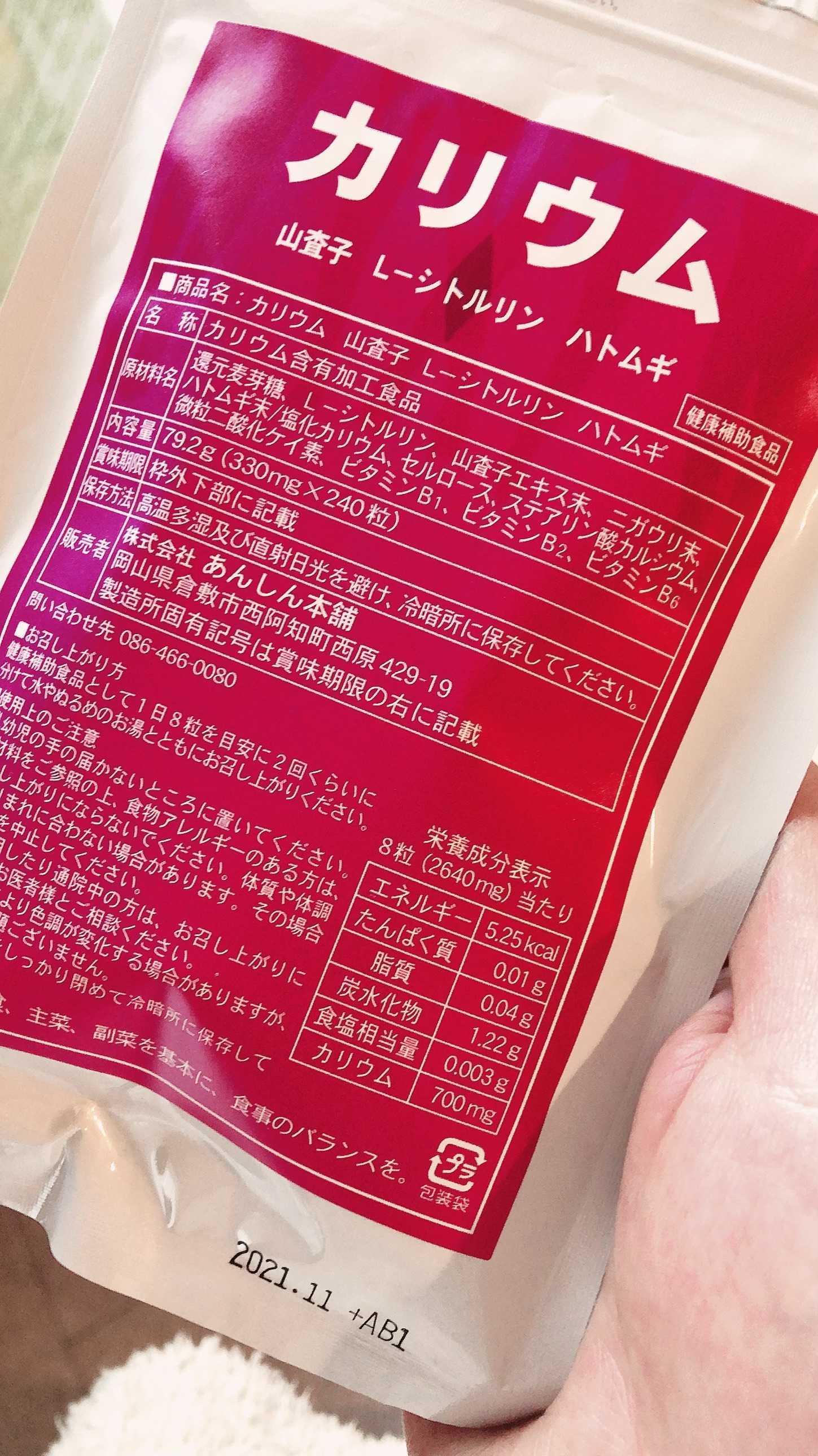 f:id:asaasakorokoro:20200128160931j:image