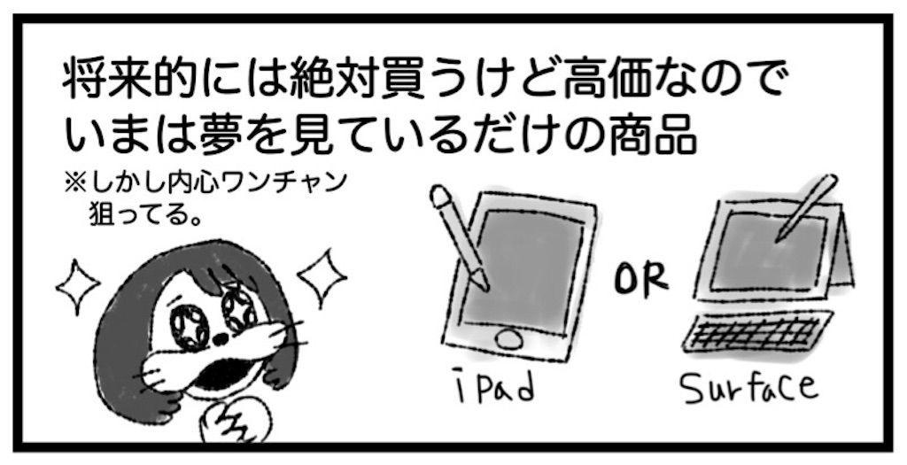 f:id:asaasamuuu:20191204183752j:image