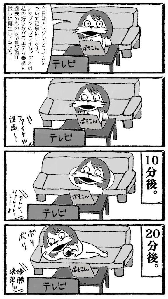f:id:asaasamuuu:20200618143108j:image