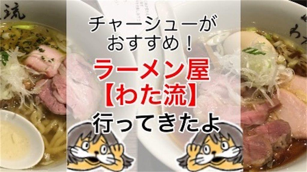 f:id:asaasamuuu:20201002231041j:image