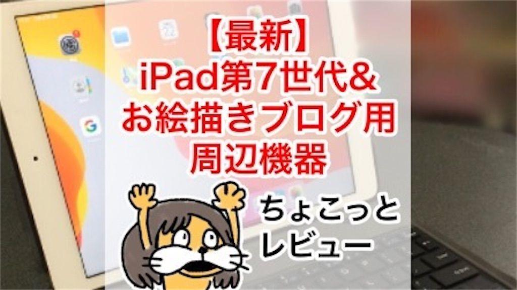 f:id:asaasamuuu:20201003143949j:image