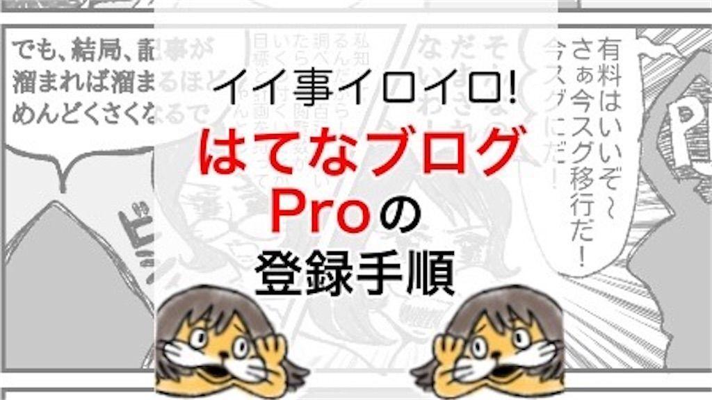 f:id:asaasamuuu:20201004102504j:image