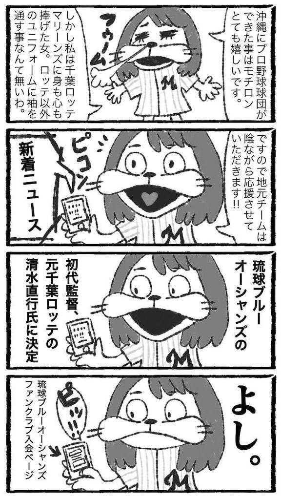 f:id:asaasamuuu:20201014075304j:image