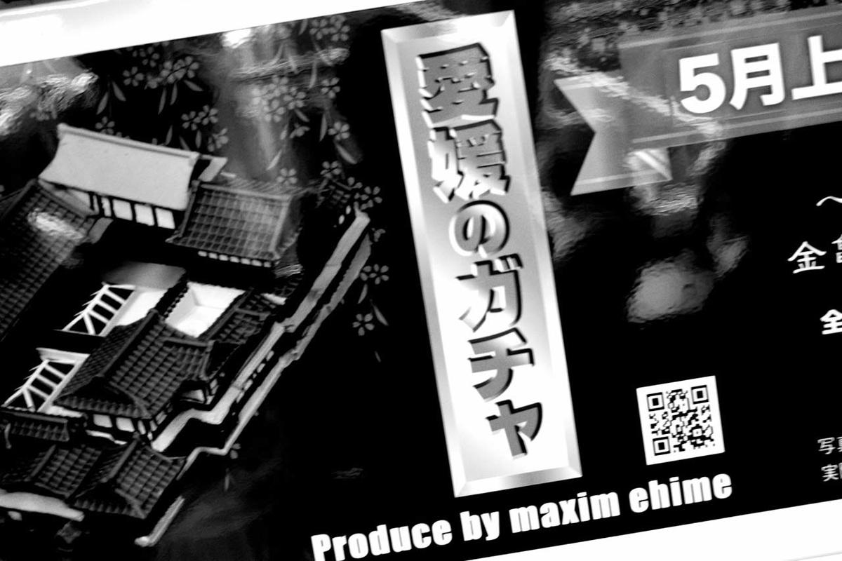 f:id:asabataiga:20190510103036j:plain